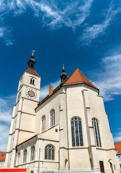 Regensburg의 neupfarrkirche 교회