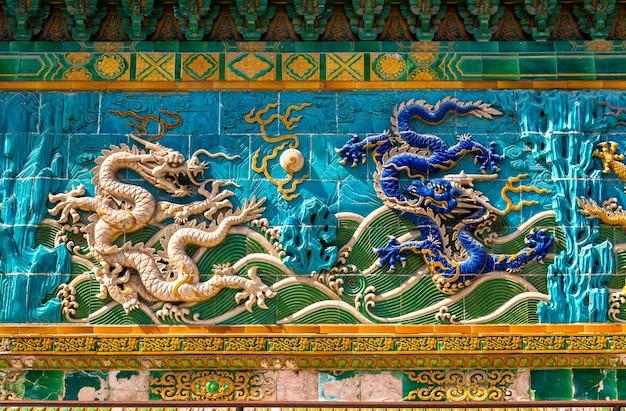 Стена девяти драконов в парке бэйхай в пекине, китай. стена была построена в 1402 году н.э.