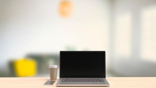 ビジネスコンセプトの3dレンダリングのためのホームオフィスのテーブル上のノートブック。