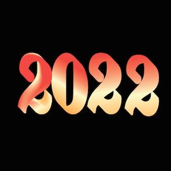 숫자는 검정색 배경에 아름다운 그라데이션이 있는 2022입니다. 아름다운 삽화, 새해, 개념입니다. 새해