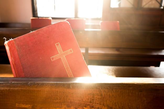 교회에있는 오래된 빨간 책이나 빨간 예배 노래 책