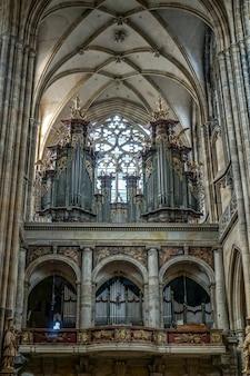 Орган в соборе святого вита в праге