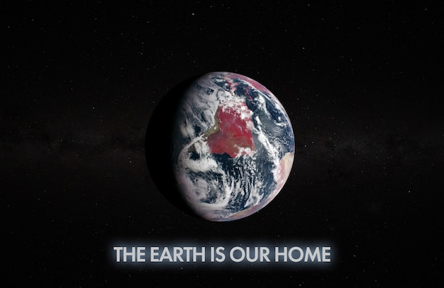 私たちの惑星は、宇宙空間における私たちのホームテキストのタイトルです。