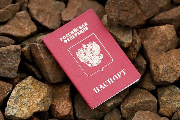 Паспорт рф на скалах. потеря документов. фото высокого качества