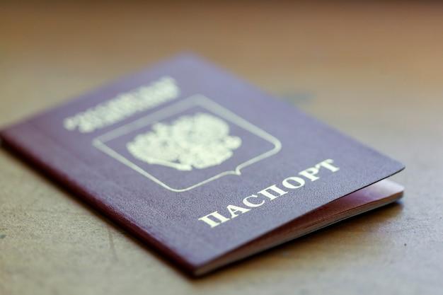 Паспорт рф лежит на столе. фото высокого качества