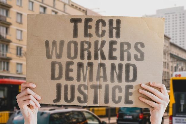 技術労働者がぼやけた背景の男性の手のバナーに正義を要求するというフレーズ