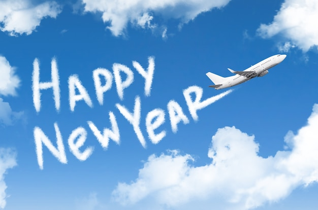 비행기는 비문-새해 복 많이 받으세요.