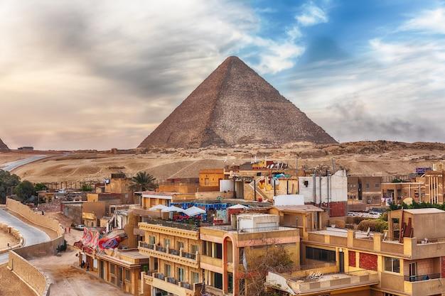 エジプト、カイロの近くのクフ王のピラミッドとギザタウン。