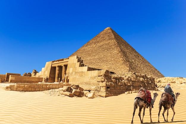 エジプト、ギザのクフ王のピラミッドとセシェムネファー4世のマスタバ。