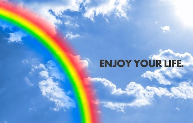 やる気を起こさせるテキストで空の雲の虹は、自由と幸せな生活を感じます