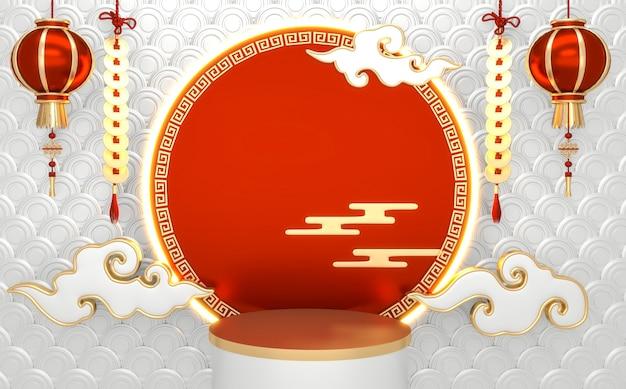 赤い日本の表彰台は化粧品の幾何学的な日本スタイルを示しています。3dレンダリング
