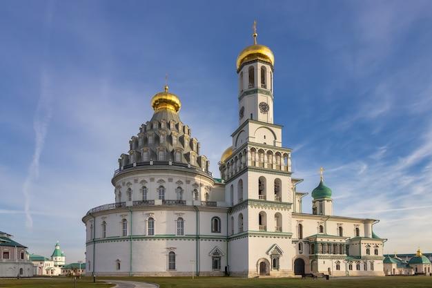부활 수도원 또는 새 예루살렘 수도원 istra 모스크바 지역 러시아
