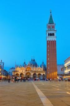 イタリア、夕暮れのヴェネツィアにあるカンパニールとバシリカのあるサンマルコ広場。ランドマーク、ベネチアの街並み