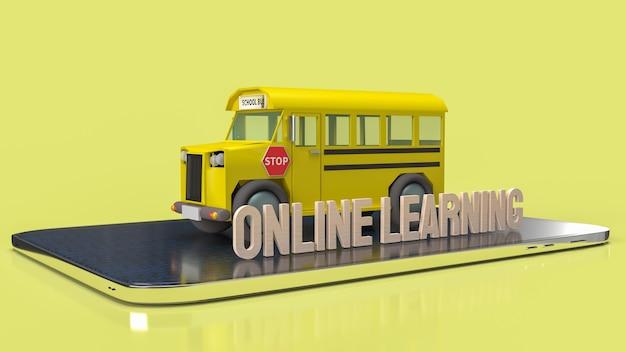 온라인 학습 또는 전자 학습 개념 3d 렌더링을위한 학교 버스 및 태블릿.