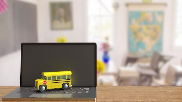 Eラーニングコンセプト3dレンダリングのためのラップトップ上のスクールバス