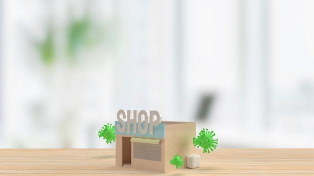 Магазин и вирус на столе для медицинской или бизнес-концепции 3d-рендеринга