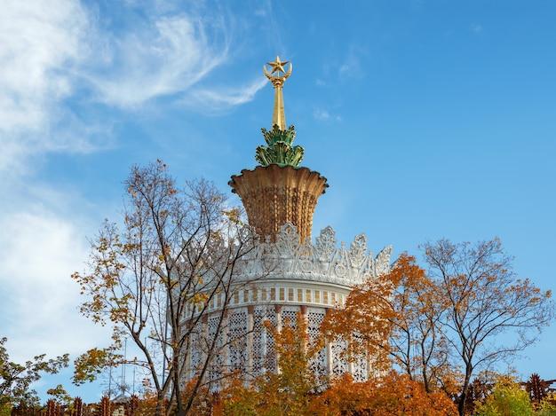 파빌리온의 첨탑