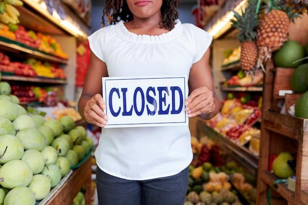 가게가 문을 닫았다