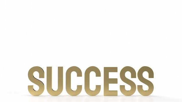 비즈니스 콘텐츠 3d 렌더링을위한 성공 골드 텍스트