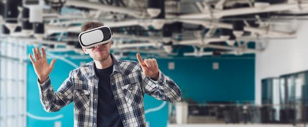 現代のテクノロジーvrメガネ、バーチャルリアリティグーグルを使用