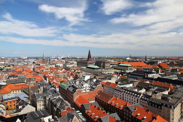 덴마크 코펜하겐시보기