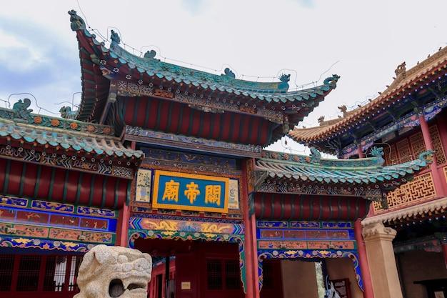 Стены и дома великой китайской стены перевала цзяюйгуань в китае оставались величественными на протяжении более 2000 лет в городе цзяюйгуань, провинция ганьсу, китай.