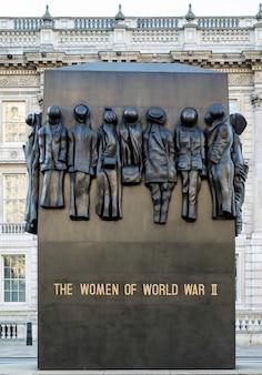 화이트홀에 있는 제2차 세계대전의 여성상