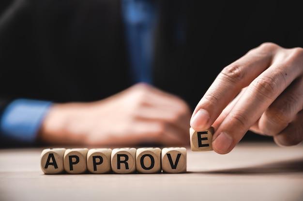 Слово одобрить, концепция успеха в бизнесе