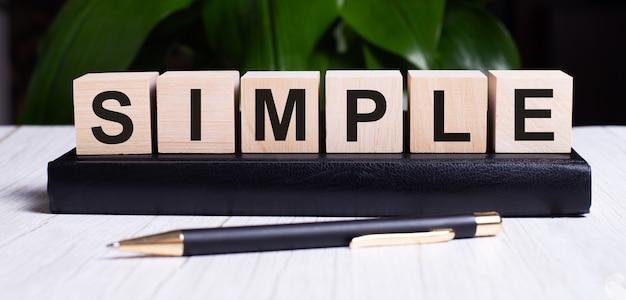 Simpleという言葉は、ハンドルの近くの日記の木製の立方体に書かれています