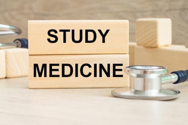 Study medicine이라는 단어는 나무 큐브 구조 의료 개념에 쓰여 있습니다.