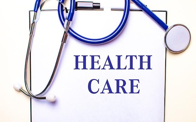 Health careという言葉は、聴診器の近くの白いシーツに書かれています