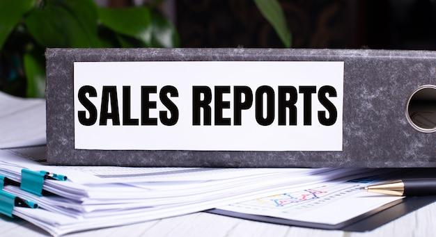 판매 보고서라는 단어는 문서 옆의 회색 파일 폴더에 기록됩니다.