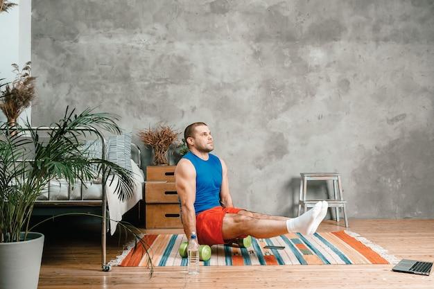 若い男は家でスポーツに行く