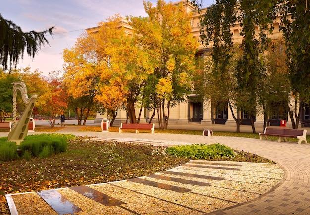 가을 극장 광장 하프 밝은 가을 식물과 꽃이있는 광장