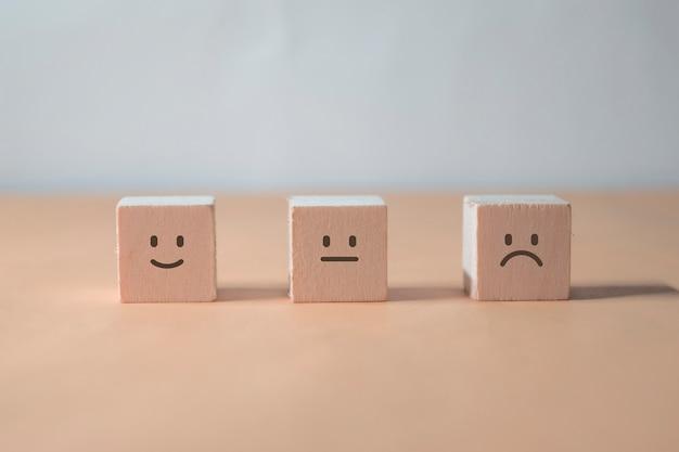 感情概念の3つのブロック