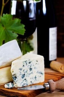 3つのチーズ