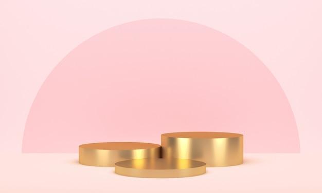 분홍색 제품에 대한 세 개의 황금색 원형 디스플레이
