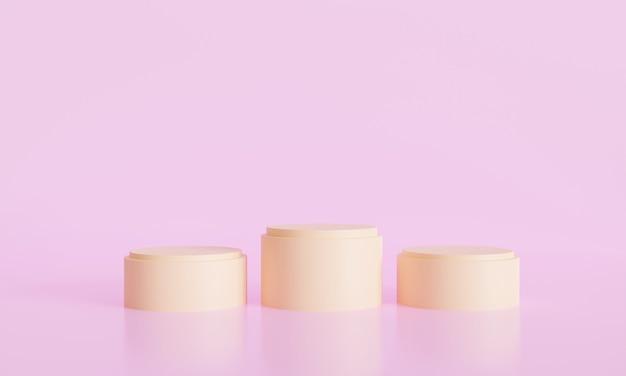 淡いピンクの背景に3つの表彰台