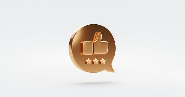 3つのプレミアム品質のゴールドスターレートアイコンシンボルまたはカスタマーレビューエクスペリエンスビジネスサービスは、フラットなデザインのランキング記号で最高の評価満足度の背景に関する優れたフィードバックを提供します。 3dレンダリング。