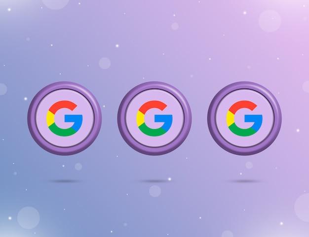 소셜 네트워크 google 3d 로고가 있는 3개의 둥근 버튼