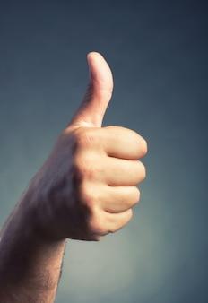 親指を立てる記号