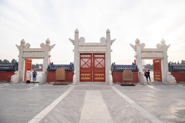 Tiantan park in beijing, china