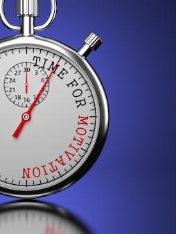 やる気を起こさせる時間-青い背景に「やる気を起こさせる時間」のスローガンが付いたストップウォッチ。