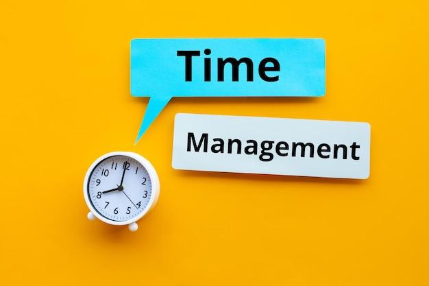 時間管理の概念または作業のパフォーマンス。
