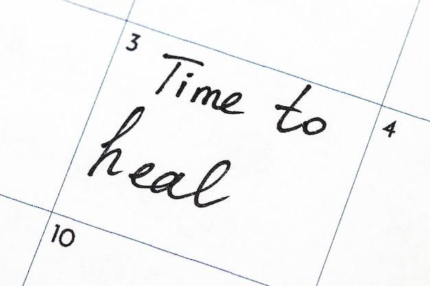 「癒す時間」のテキストをカレンダーに書き込みます。