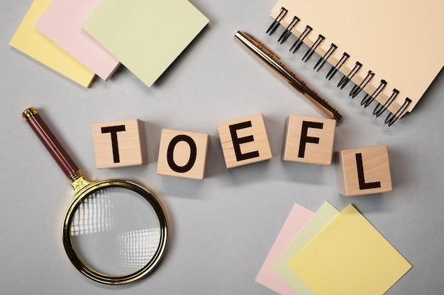 Toefl 단어 약어 영어 시험 또는 시험