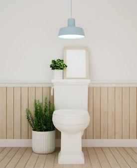 Toilet design in hotel or apartment - 3d rendering