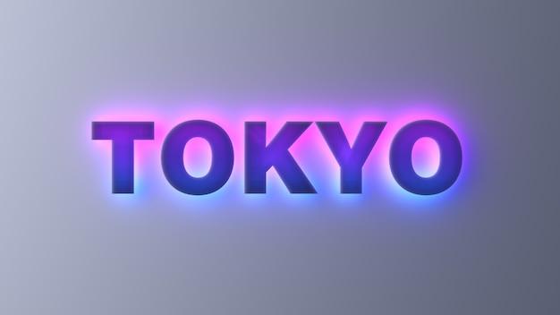 네온 빛나는 그라데이션 조명으로 도쿄 디자인 타이포그래피 레터링. 3d 그림.
