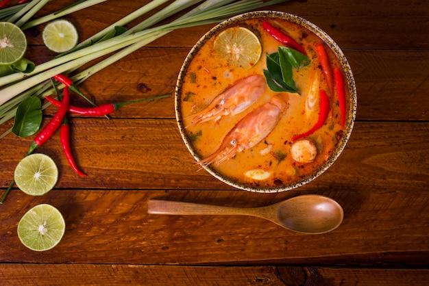 Tom yum goong, тайская традиционная еда