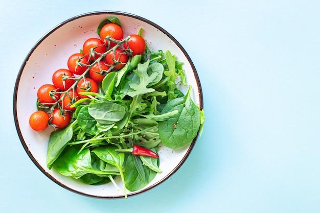 トマトチェリーサラダグリーンの葉新鮮なミックスグリーンほうれん草アルグラレタス成分健康食品